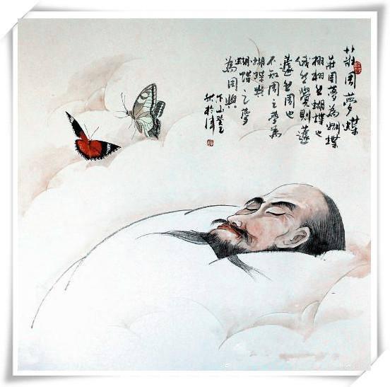 """""""庄周""""与""""梦蝶"""""""