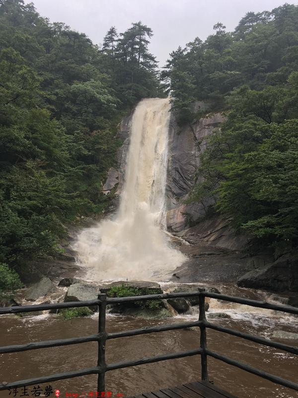 天堂寨…… 登山 风景 瀑布 第3张
