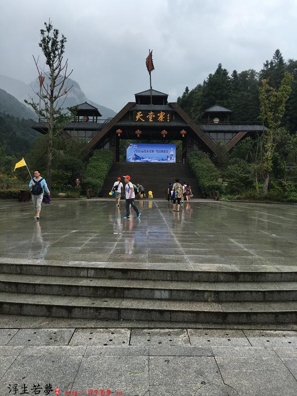 天堂寨…… 登山 风景 瀑布 第4张