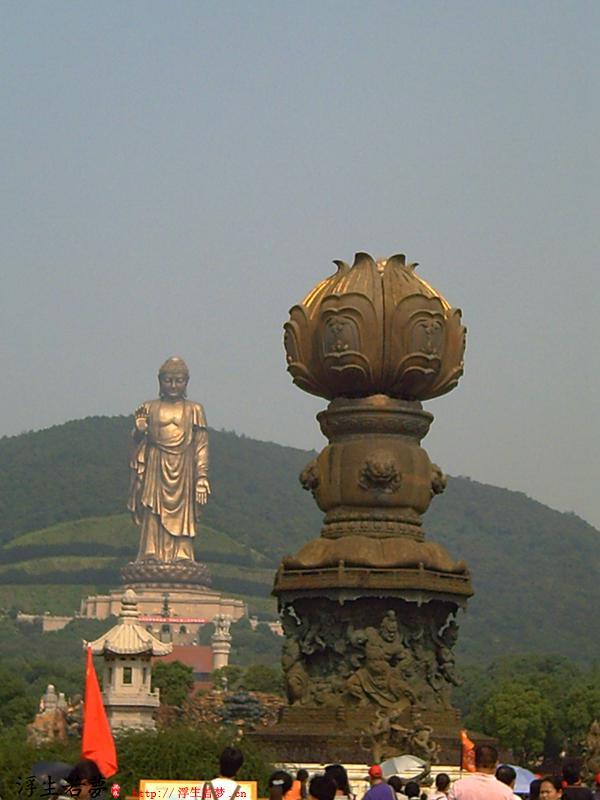 灵山大佛 旅游 摄影 第3张