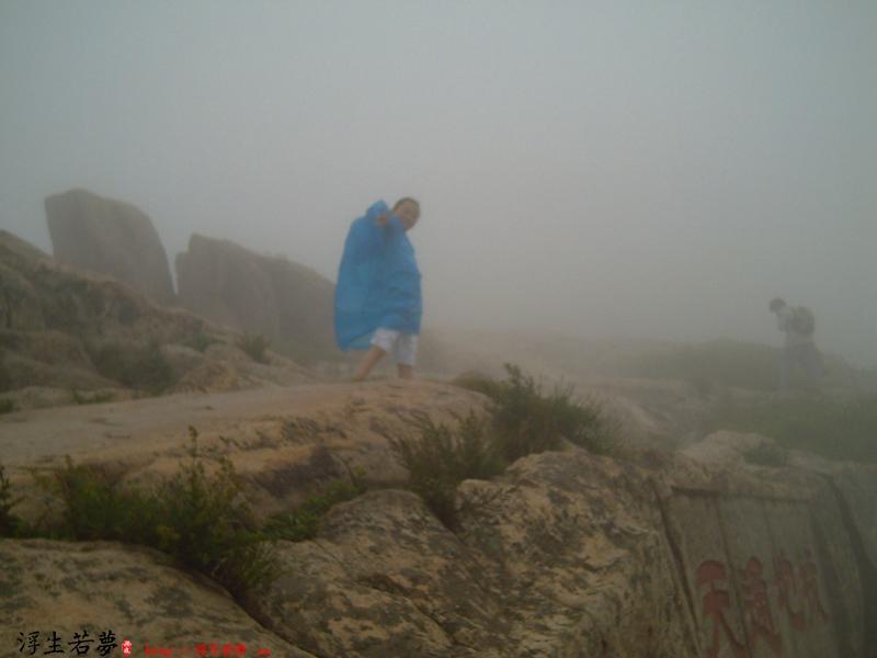 泰山行 旅游 登山 摄影 第14张